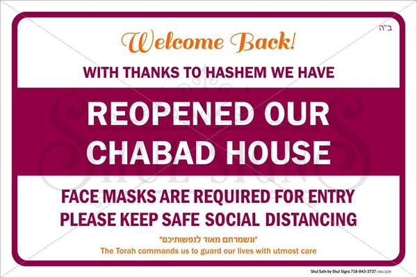 Picture of English Poster - Welcome Back Sign - Chabad
