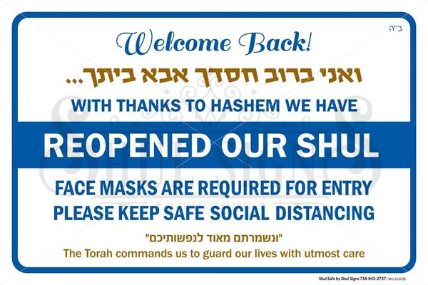 Picture of English Poster - Welcome Back Sign in Shul