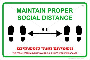 Picture of Social Distancing Safety Sign