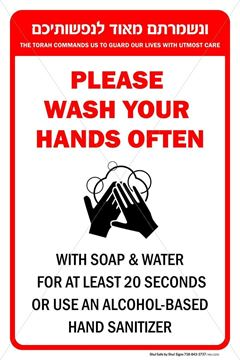 Picture of English Poster -  Wash Hands