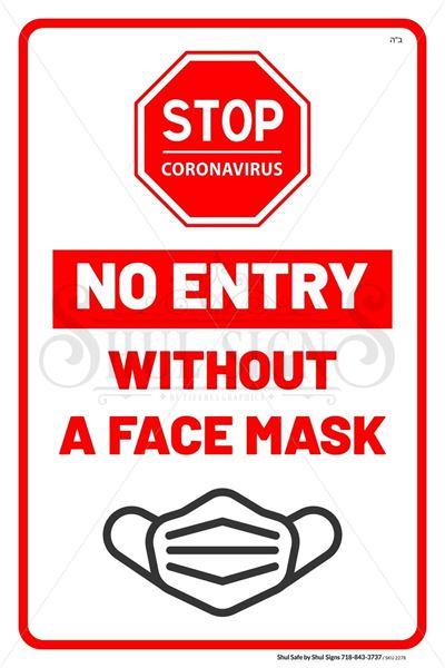 Picture of Enter with Mask Sign