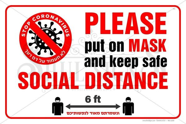 Picture of Social Distancing & Mask Sign
