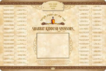 Picture of Kiddush - Shabbat & Holidays - 5781 + Insert