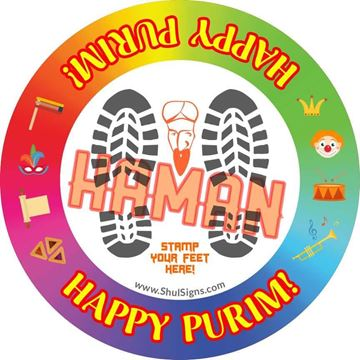 Picture of Happy Purim Floor Circle