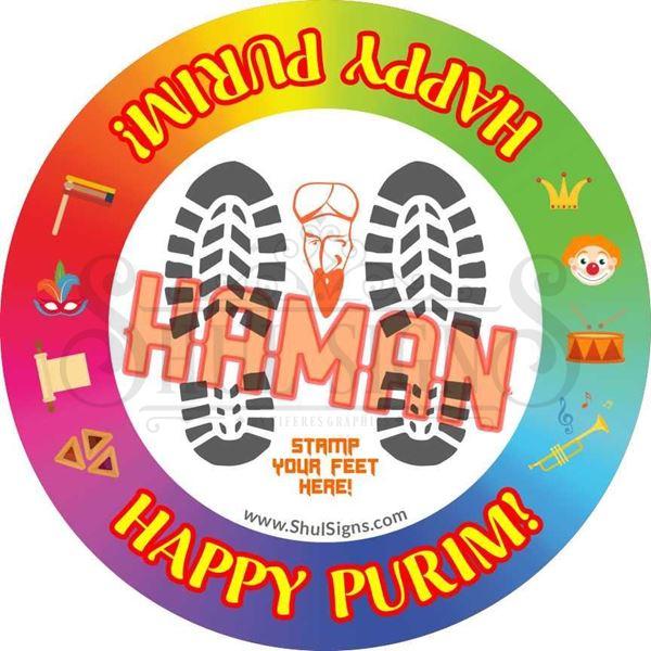 Picture of Happy Purim Floor Circle