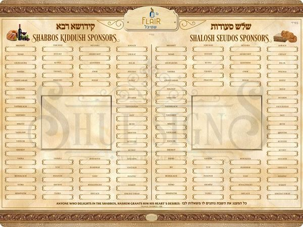 Picture of Shalosh Seudos & Kiddush  + 2 Insert's