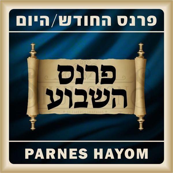 Picture of Custom Parnes Sign