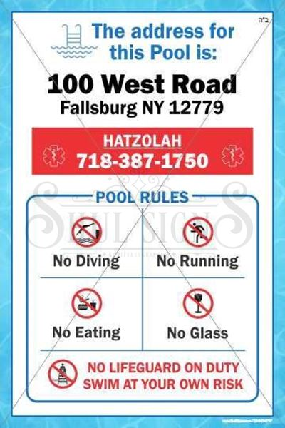 Picture of Pool Sign  with Hatzalah info