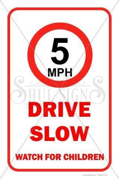 Picture of drive slow
