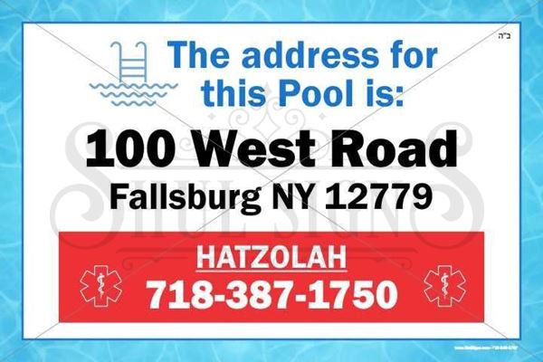 Picture of Pool Sign