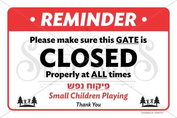 Picture of Children safety Sign
