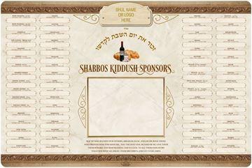Picture of Kiddush - Shabbat & Holidays - 5782 + Insert