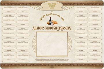 Picture of Shabbat Kiddush Weekly - 5782 + Insert