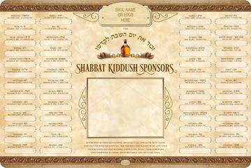 Picture of Shabbat Kiddush  - 5782 + Insert