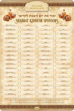 Picture of Kiddush - Shabbat & Holidays - 5782 (portrait)
